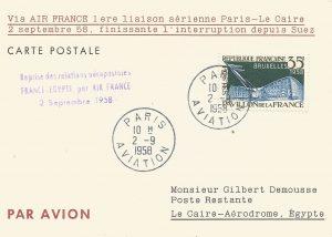 C 1958 0209